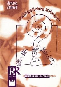 Buro Jansen & Janssen: Welingelichte Kringen. Inlichtingendienst Jaarboek 1995. Ravijnreeks nr. 13, Ravijn Uitgeverij, 1995. ISBN 90-72768-39-6